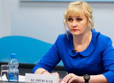 Причастность Анны Беляевской к хищению денег из бюджета не была доказана