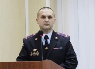 Начальником УМВД России по городу Вологде назначен подполковник Дмитрий Дугинов