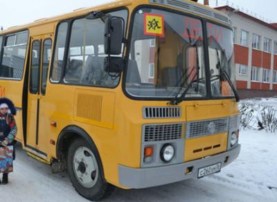 Гончаровская школа получила в пользование новый автобус