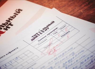 «Тотальный диктант» в Вологде написали 478 человек