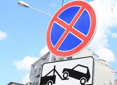 Вологжане не смогут парковаться на площади Возрождения
