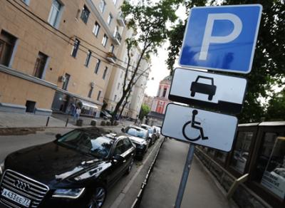 Штраф за парковку на местах для инвалидов будет увеличен