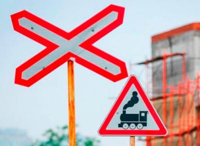 11 апреля в Вологде буду частично закрыты 3 железнодорожных переезда
