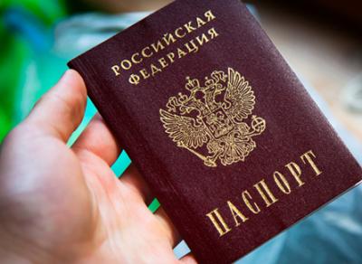 Вологжанин продавал велосипеды, взятые напрокат по чужому паспорту