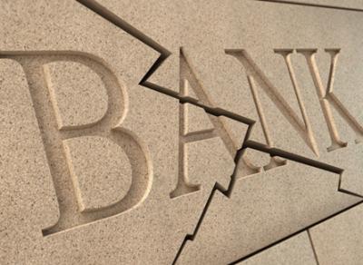 Центробанк отозвал лицензию «Северного Кредита»