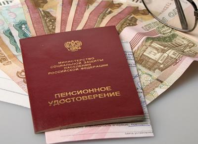 Размер средней пенсии увеличится на 2 тысячи рублей