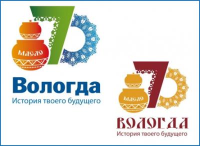 Вологжане выбрали логотип к 870-летнему юбилею города