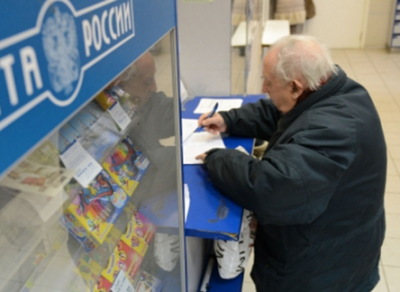 Клиентам «Северного Кредита» придется получать пенсию через другие банки