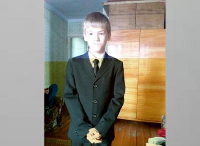 В Вологодском районе пропал 11-летний мальчик