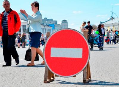 В День России в центре Вологды будет ограничено движение автотранспорта