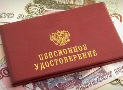 Январские выплаты пенсионеры получат в декабре
