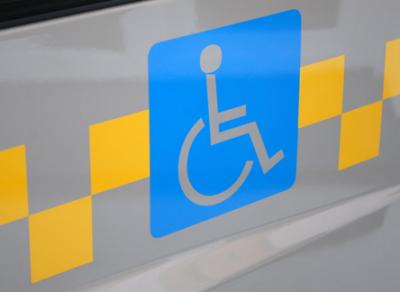 Проверки такси на доступность для инвалидов будут проводить в области