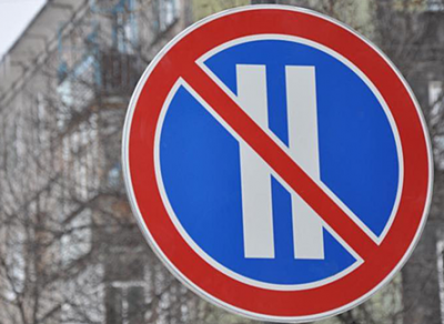 На улицах Ветошкина и Яшина временно ограничат стоянку транспорта