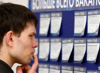 Череповецкий государственный университет – на последней строчке  в рейтинге «востребованности классических вузов»