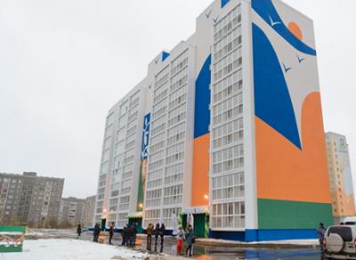 В Череповце достроили дом для сотрудников компании «ФосАгро»