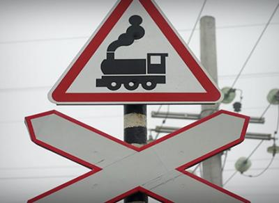 Железнодорожный проезд на Клубова будет закрыт в течение двух ночей