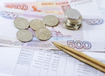 В России составили рейтинг регионов с лучшими тарифами ЖКХ