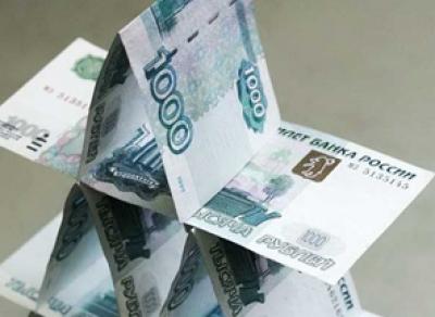 Создатели финансовых пирамид могут получить штраф до одного миллиона рублей