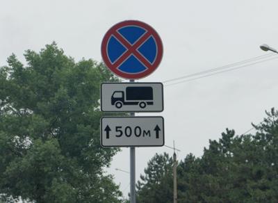 В Вологде запретят стоянку большегрузов рядом с детским садом